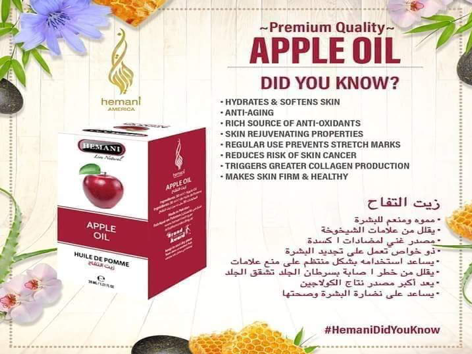 Apple oil_stretch marks_the lifestyle unit